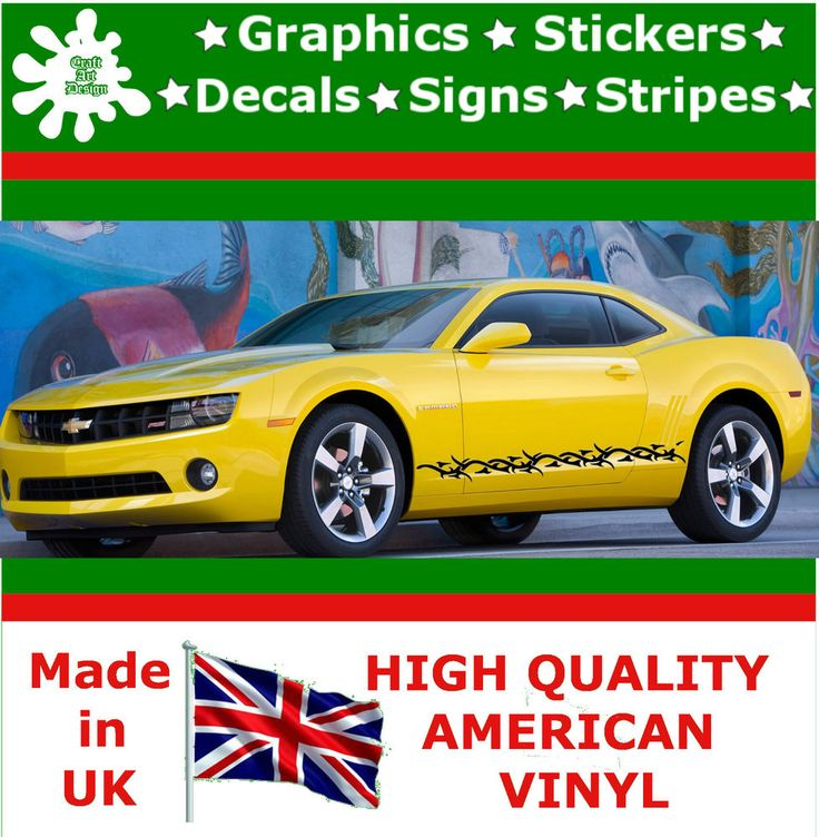 """10"""" High Car Side Stripes Graphic Decal Vinyl Stickers Van Auto Rally Race F3_28"""