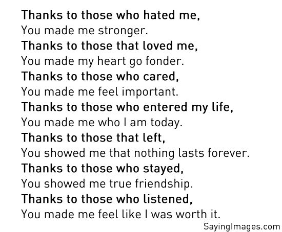 brings to you some of the best thank you quotes and poems enjoy these ...
