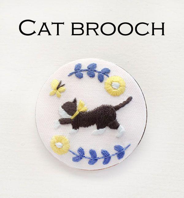 『ねこ』ブローチ刺繍キット | net store ~アンナとラパン