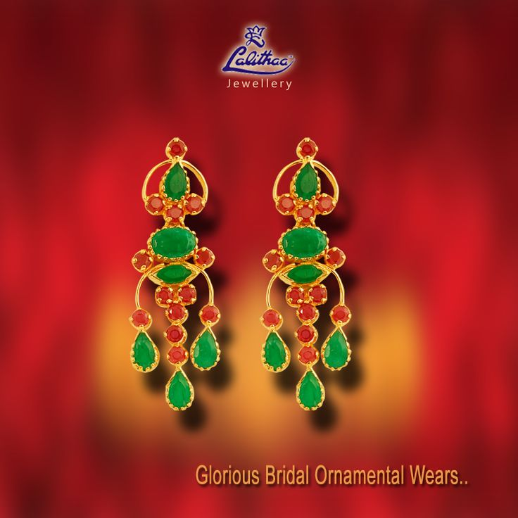 Bright up your appearance owning these kind of Special Ruby Earring collections from #LalithaaJewellery.
