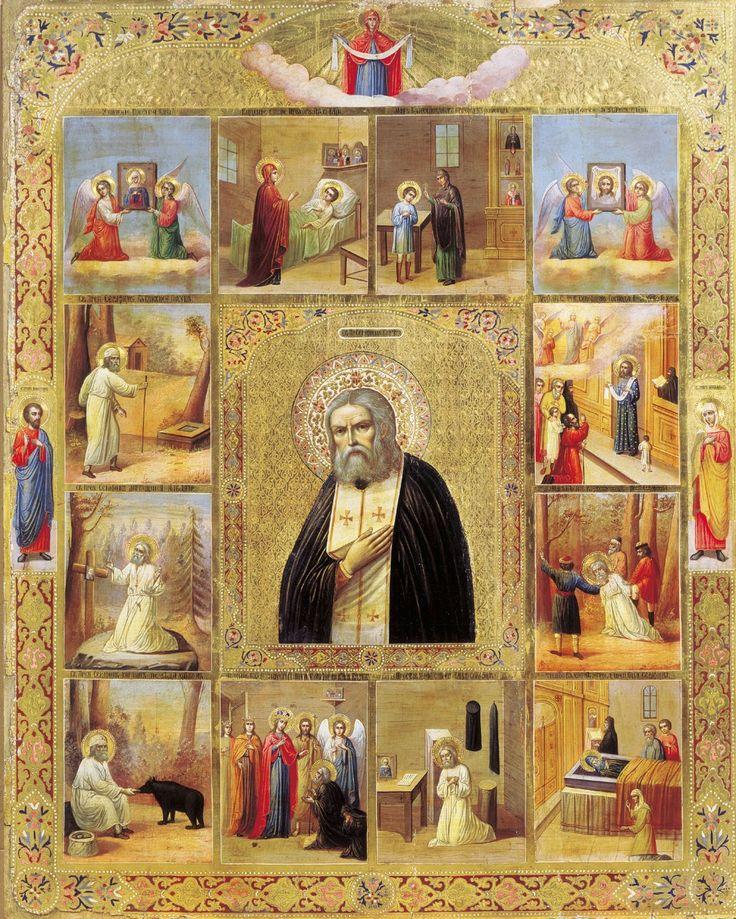 Житие преподобного Серафима, Саровского чудотворца. Икона