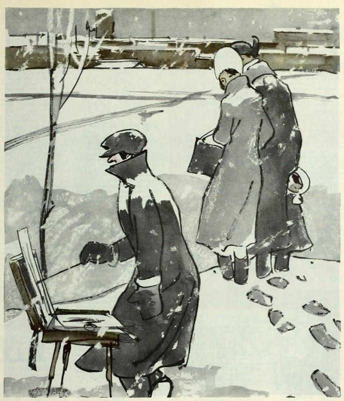 Леонид Сойфертис  1962-04#5-10.jpg