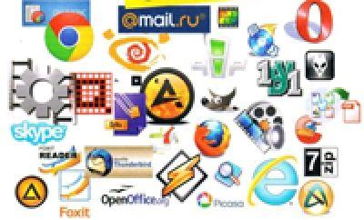 Виды прикладных программ. #Программы на #заказ   Разное ...