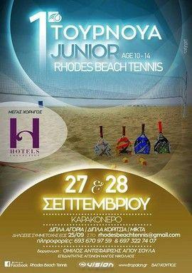 1o τουρνουα junior Rhodes Beach Tennis