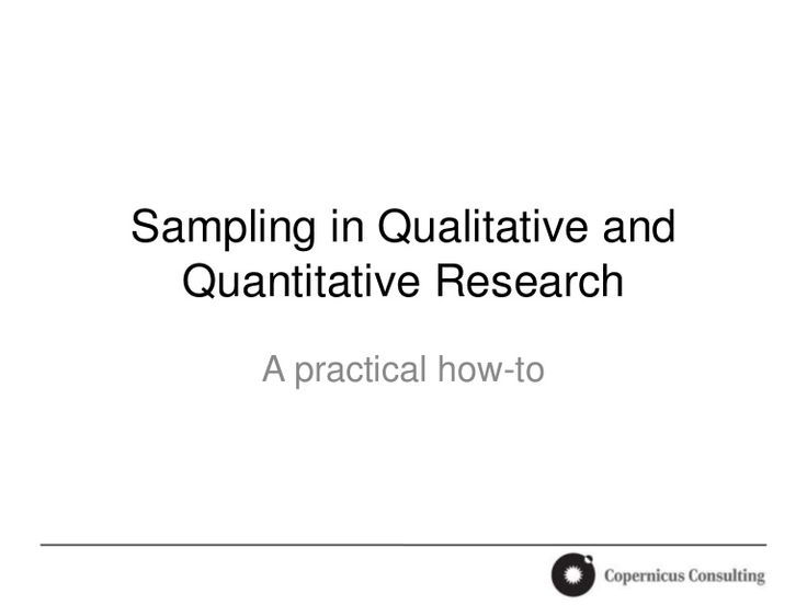Difference between qualitative and quantitative research.