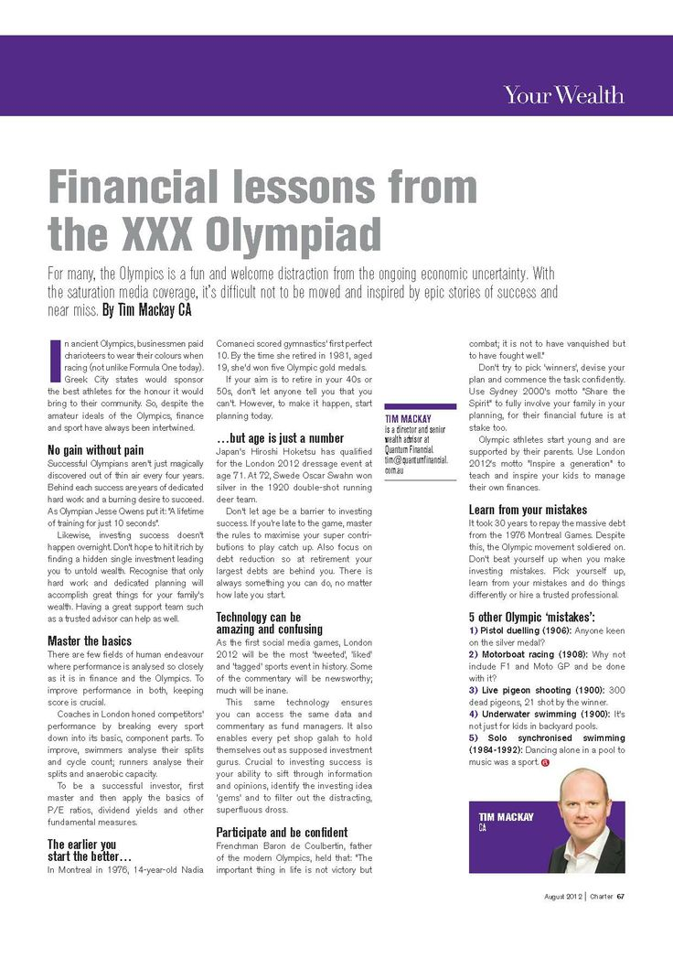 Financial lessons from the 2012 London Olympics.  Quantum Financial provide award winning wealth creation advice