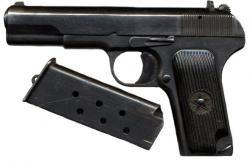 Пистолет ТТ выпуска 1950-х гг.