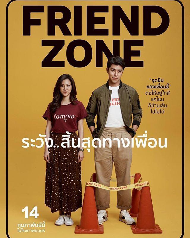 ดูหนังออนไลน์ Friend Zone (2019) – ระวัง..สิ้นสุดทางเพื่อน