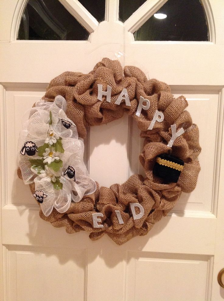 Eid wreath