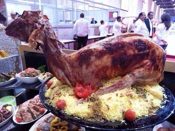 Roasted Whole Lamb