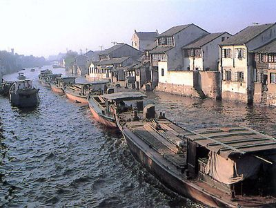 Grand Canal of China, longest man made canal (almost 2000km)