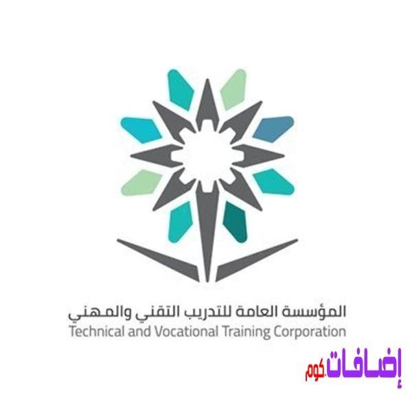 التدريب التقني تعلن توفر وظائف صحية شاغرة للرجال بالدمام وجدة Company Logo Tech Company Logos Underarmor Logo