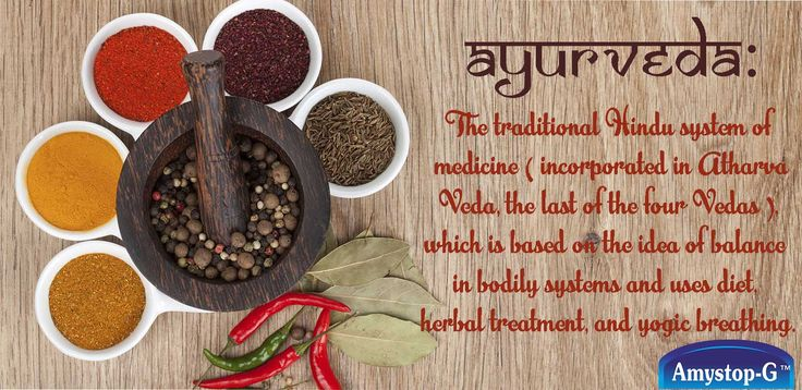 ‪#‎DoYouKnow‬ ? Ancient wisdom of ‪#‎Ayurveda‬ can be a powerful healing tool.