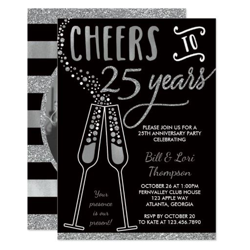 25th Wedding Anniversary Party Invitation with Photo in Silver and Black