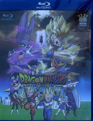 Blu-ray: La Batalla de los Dioses / Dragon Ball Z  Dirección: Masahiro Hosoda Animación. Fantasía 2013 81 minutos  compra el blu-ray de La Batalla de los Dioses, una nueva película de Dragon ball Z y que al parecer, dará inicio a la nueva saga de Goku y sus amigos.