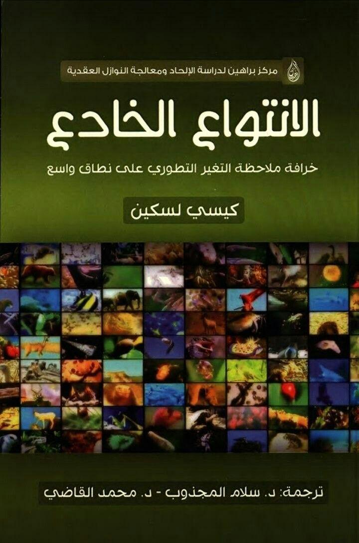 Pin By Abdellah Maliki On 1عناوين كتب Cafe Shop Design Shop Design Cafe Shop