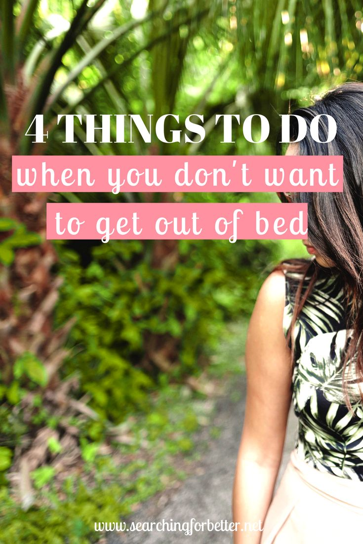 4 things to do when you're ready to give up on on everything. These things have helped pull me through when I don't feel like doing anything. When I feel like I have no motivation to do anything.