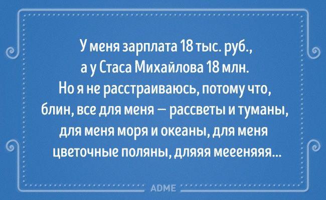 6215660-650-1454402319-8-1.jpg (650×400)