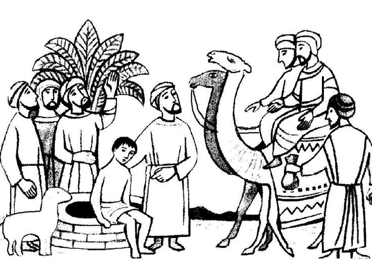 27 best Joseph images on Pinterest | Vacation bible school ...