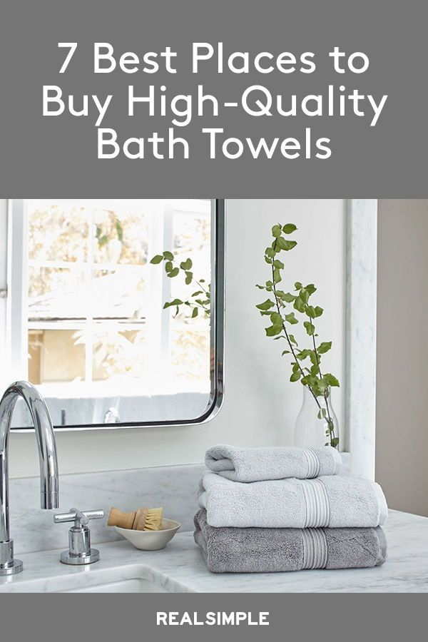 7 Best Places To Buy Hotel Quality Bath Towels Online Best Bath