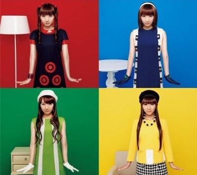 Coloring (Shoujo Remix) - Yui Horie