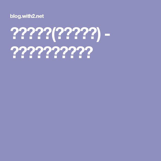 インテリア(掃除・収納) - 人気ブログランキング