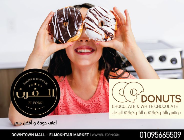 Chocolate & White Chocolate Donuts Freshly baked every day!  دونتش شوكولاتة و شوكولاتة بيضاء مخبوزة طازجة يوميا  For delivery, please call 01095665509 لخدمة التوصيل اتصل ب  #El_Forn #Donuts #Chocolate #White_Chocolate #Chocolate_Donuts #Freshly_Baked #ElForn #Sweet_Tooth #El_Forn_Donuts #الفرن #دونتس #شوكولاتة #شوكولاتة_بيضاء #دونتس_الفرن