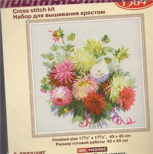 Gallery.ru / Фото #2 - 2 - 58savinkina