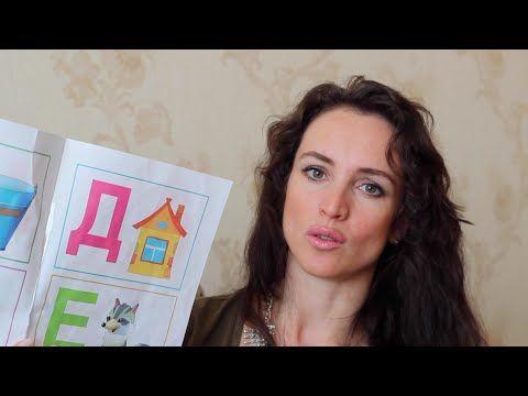 РАЗВИТИЕ РЕБЕНКА в 1 ГОД и 5 месяцев. Как выучить алфавит и развить память? - YouTube