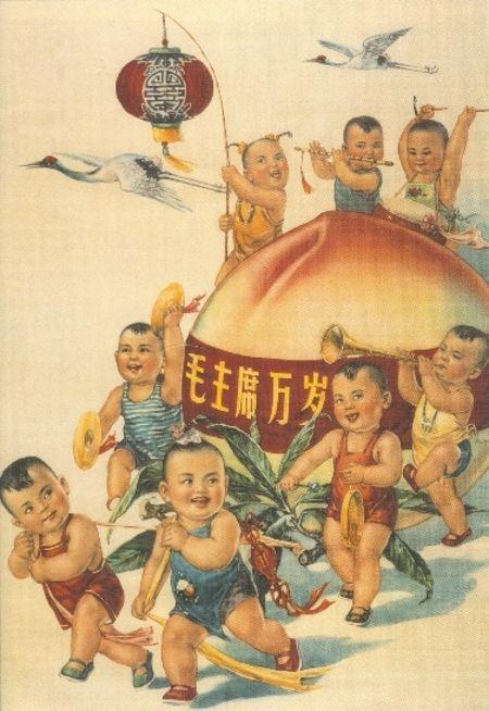 #chinese #propaganda #poster