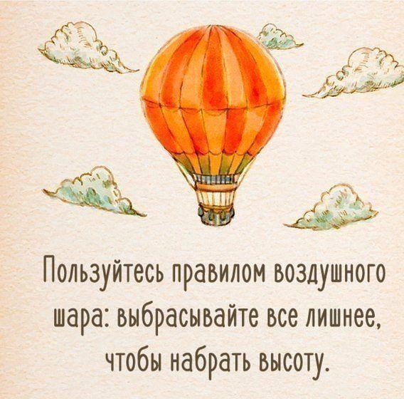 """Кто согласен ставьте """"Нравится"""", а потом """"Поделиться"""" DreamPared - Ваш путь к мечте! www.dreampared.ru"""