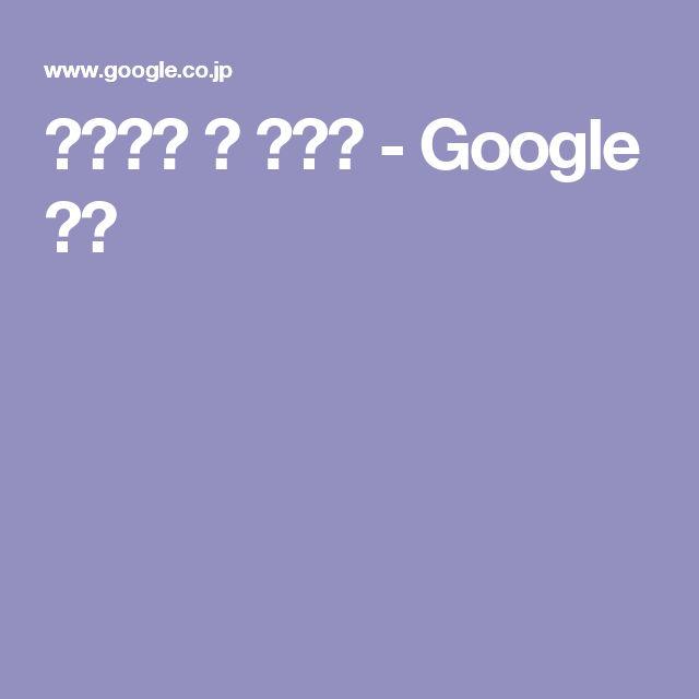 すき焼き 丼 レシピ - Google 検索