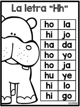 Mi Libro de Palabras {Alphabet/Word fluency in Spanish}