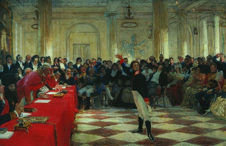 Репин И.. А.С.Пушкин на акте в Лицее 8 января 1815 года. 1911