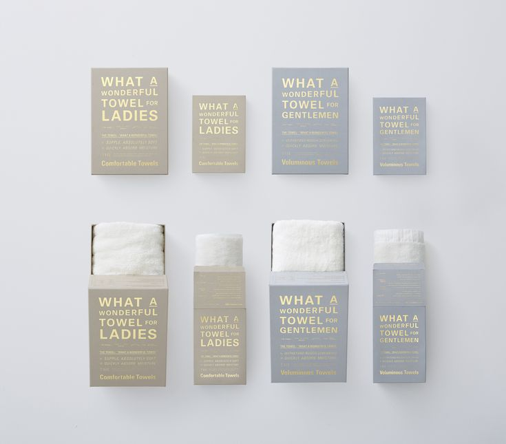 THE TOWEL: WHAT A WONDERFUL TOWEL for GENTLEMEN