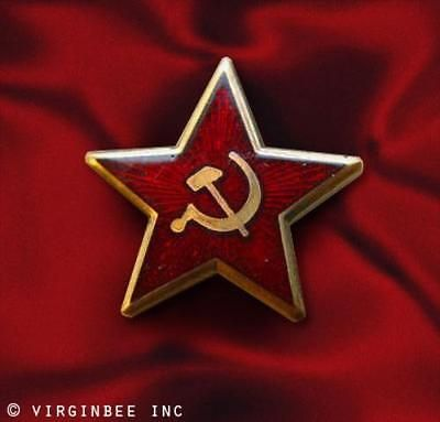 LW 4 -Star hammer sickle communism #emblem #soviet #union symbol ussr pin cold war,  View more on the LINK: http://www.zeppy.io/product/gb/2/311364347926/