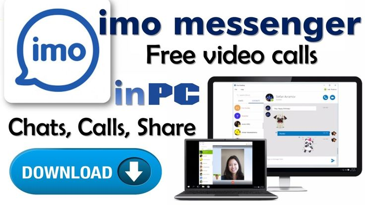 imo: How To Download & Install IMO Messenger on PC Without BlueStack | W...