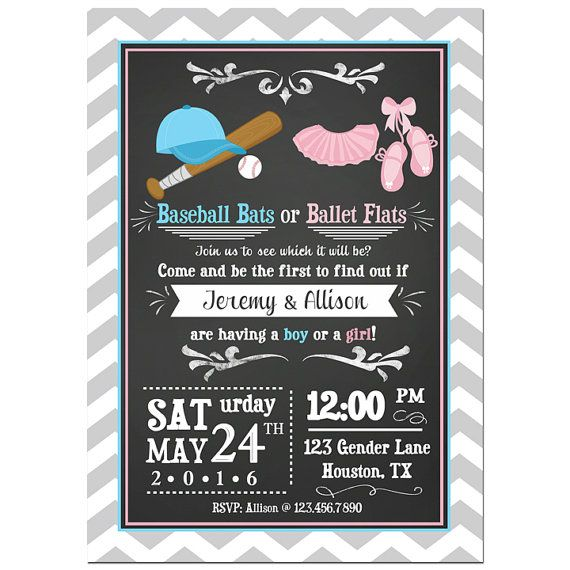 Baseball Bats or Ballet Flats Invitation by ThatPartyChick on Etsy