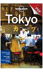 eBook Travel Guides and PDF Chapters from Lonely Planet: Tokyo - Day Trips from Tokyo