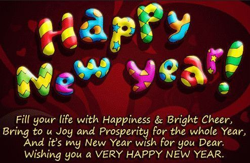 Happy New Year 2018 Quotes :   Image   Description  Happy New Year 2018 Wishes Images GiFs Animated Photos and Pics New Years Greetings Messages and Cards