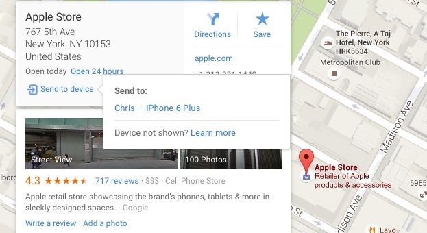 グーグルマップでPCからiPhoneに地図情報が送れます
