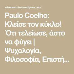 Paulo Coelho: Κλείσε τον κύκλο! Ότι τελείωσε, άστο να φύγει   Ψυχολογία, Φιλοσοφία, Επιστήμες, Παιδεία