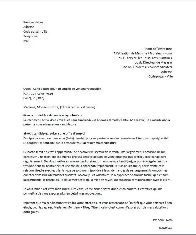 Lettre De Motivation Pour Un Poste De Vendeur Vendeuse Modele Lettre De Motivation Lettre De Motivation Vendeuse Lettre De Motivation