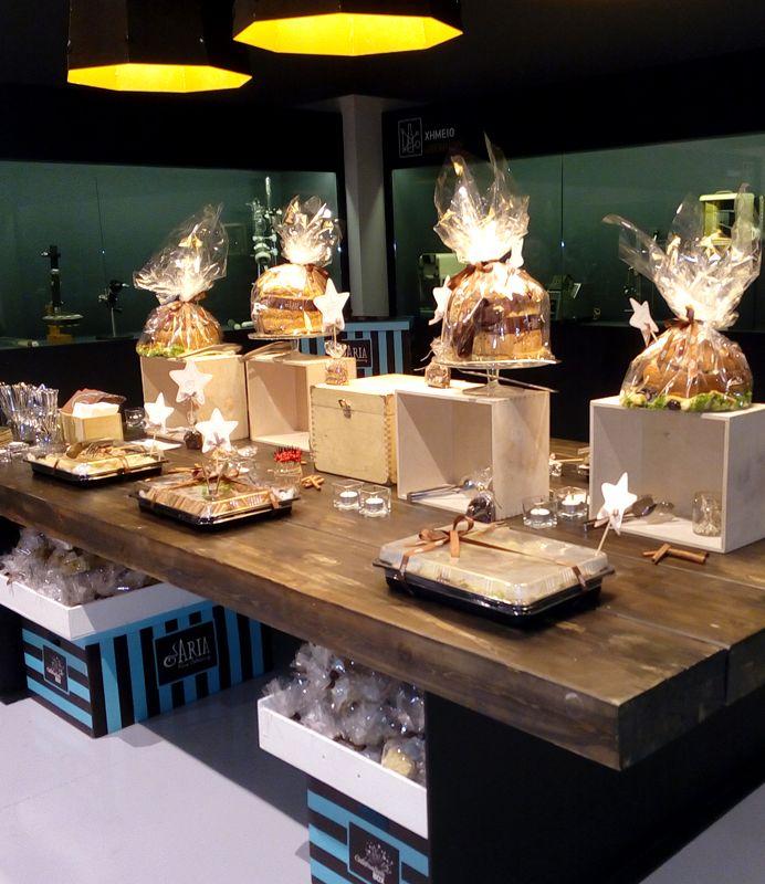 Στην κοπή της πίτας του Make-A-Wish Greece! Η #ARIAFineCatering επιμελήθηκε το catering με εκλεκτά και ολόφρεσκα εδέσματα.