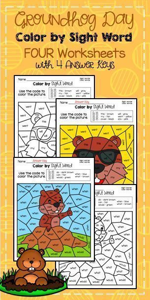 Ground Hog Day Color by Sight Word Worksheets - 4 worksheets PLUS answer keys February