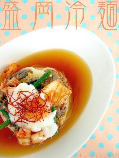 つるつるしこしこ盛岡冷麺♪& 朝時間.jp「今日のイチオシ朝ごはん」に ...