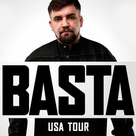 Баста - США / USA Lyrics, Текст песни