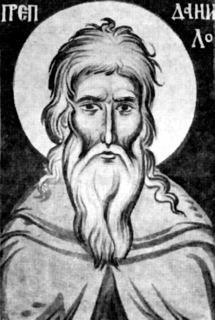 Holy Icon - 043