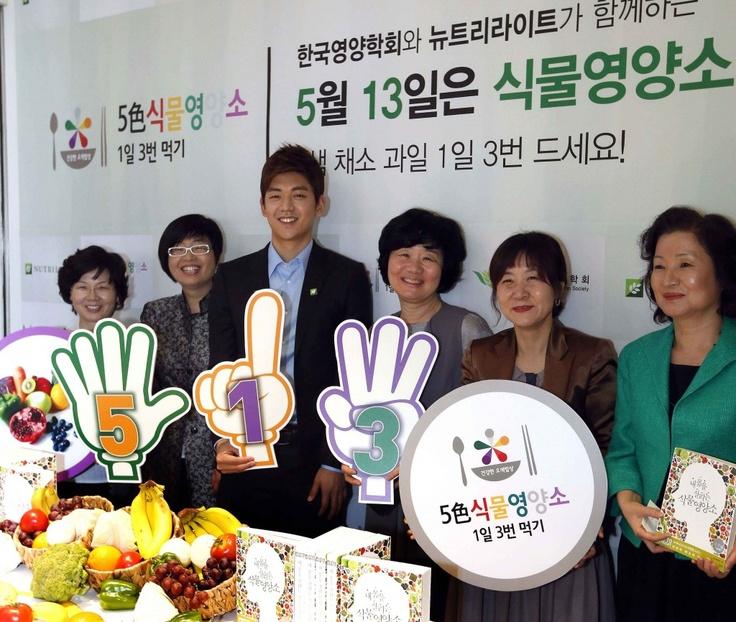 한국영양학회∙뉴트리라이트, 전국민 채소 과일 매일 먹기 캠페인 나섰다 | Marketing News
