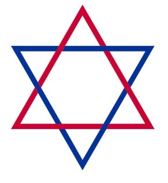 Selo de Salomão -- (e não a Estrela de David).